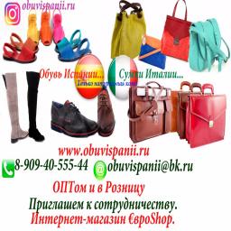 obuvispanii.ru