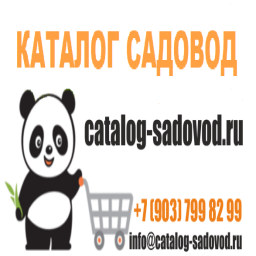 catalog-sadovod.ru