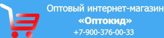 optokid.ru