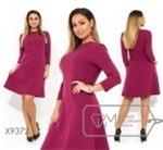 fabrika-moda.com.ua