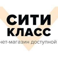citi-class.ru