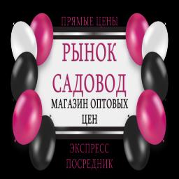 rinoksadovod.ru